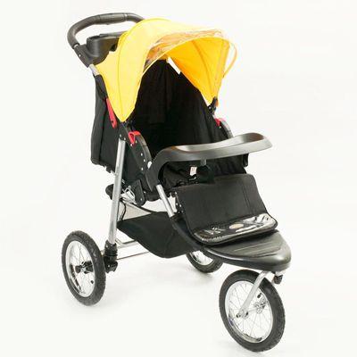 Carrinho-de-Bebe-Triciclo-Maresias-Amarelo-Dican