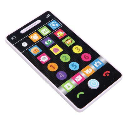 Meu-Primeiro-Smartphone-Pim-Pam-Pum
