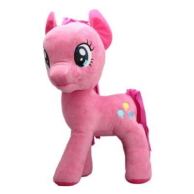 Pelucia-My-Little-Pony---Pinkie-Pie---BBR