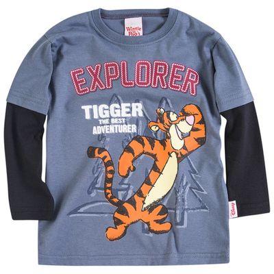 Camiseta-Malha-Manga-Longa---Tigrao---Cinza---Brandili---1---051672