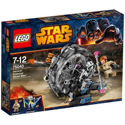 75040---LEGO-Star-Wars---General-Grievous-Wheel-Bike