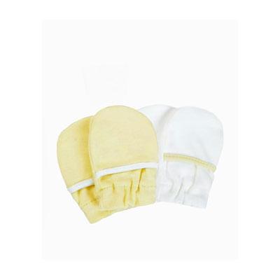Par de Luvas para Bebê Amarela - Safety 1st
