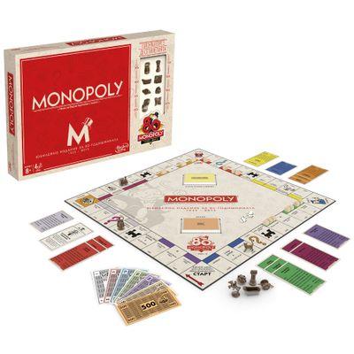 Jogo Monopoly - Edição de Aniversário - 80 Anos Mr. Monopoly - Hasbro