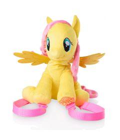 Fluttershy_Bolsa-My-Little-Pony---Multikids