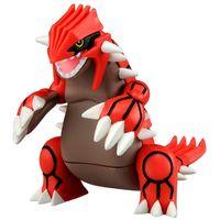Figura-Pokemon---8-cm---Segunda-Geracao---Groudon---Tomy