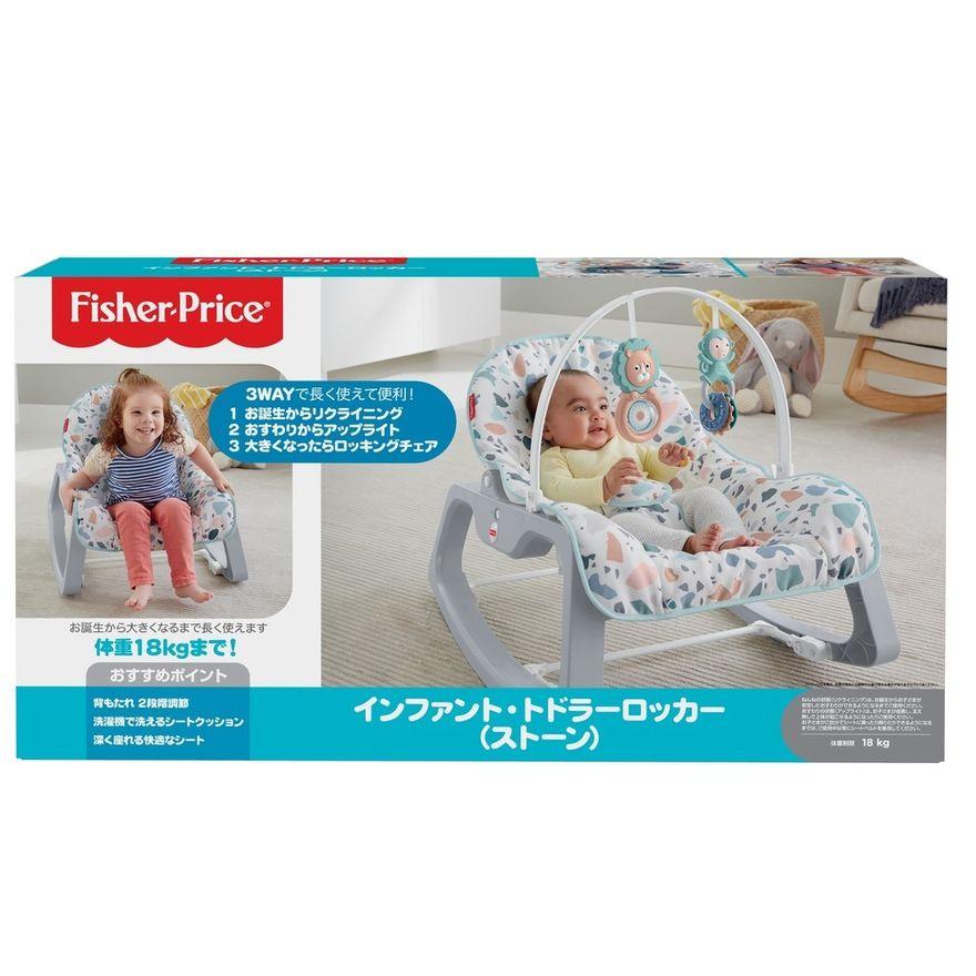 Cadeirinha-de-Balanco-Reclinavel---Fisher-Price-Baby---Mattel-7