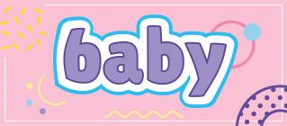 Thumb - Tem Baby na Ri Happy - act