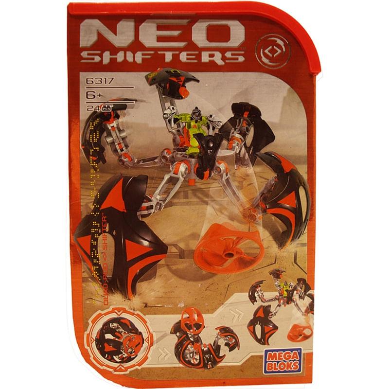 Neo Shifters Quad-Pod - Gulliver
