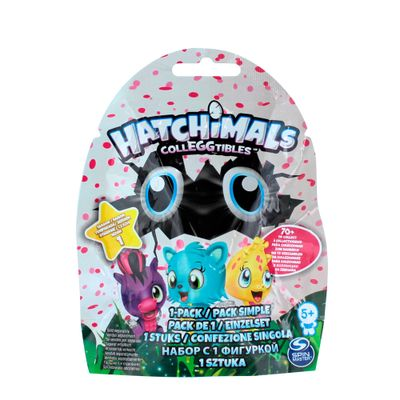 Pelucia-Interativa-Hatchimals---Colleggtibles---Colecao-Saquinho---Multikids