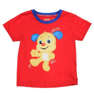 Camiseta-Manga-Curta-com-Gola-Careca-em-Meia-Malha---Vermelha-e-Azul---Fisher-Price---1