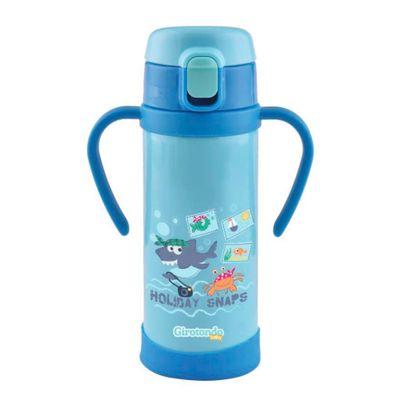 Garrafa-Termica-de-Inox---380-Ml---Azul---Girotondo-Baby