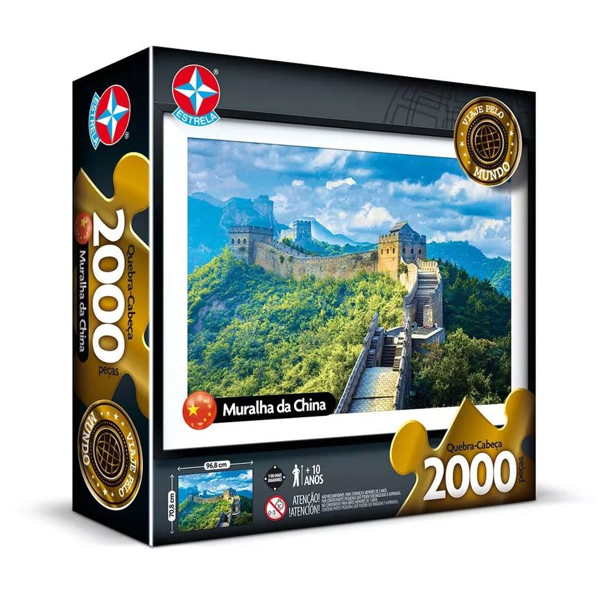 quebra-cabeca-2000-pecas-muralha-da-china-estrela-1201602000166_Embalagem