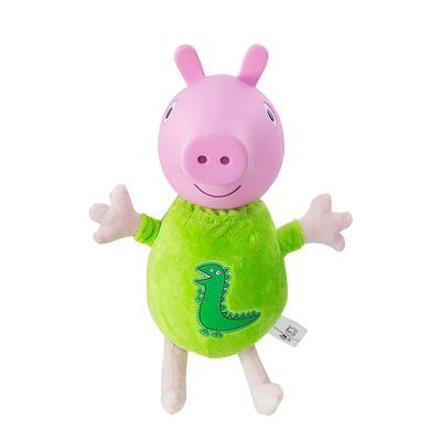 Pelucia-30-Cm-com-Cabeca-de-Vinil---Peppa-Pig---George-com-Pijama---Estrela