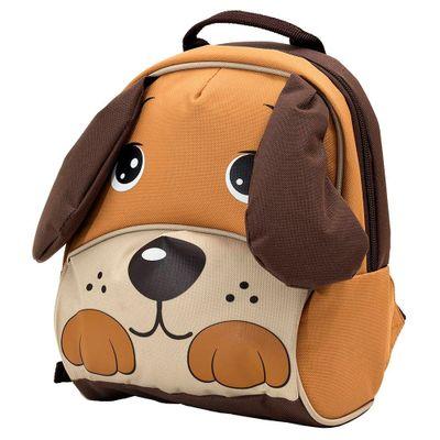 100095413-Mochila-para-Passeio-com-Alca---Cachorro---KaBaby