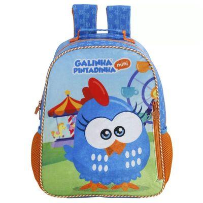 mochila-infantil-35cm-galinha-pintadinha-mini-festa-no-parque-xeryus-7653_Frente