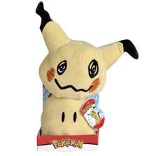 Pelucia-Media---20-Cm---Pokemon-Mimikyu---DTC