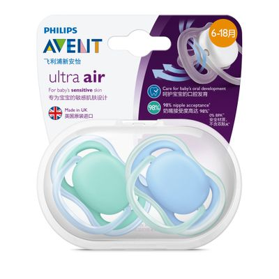 Chupetas-Ultra-Air-Dupla---Lisa-Azul-e-Verde---6-a-18-Meses---Philips-Avent