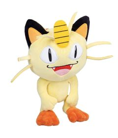 pelucia-media-20-cm-pokemon-meowth-dtc-4848_Frente