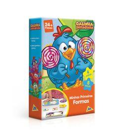 conjunto-de-jogos-minhas-primeiras-formas-galinha-pintadinha-toyster2639_frente
