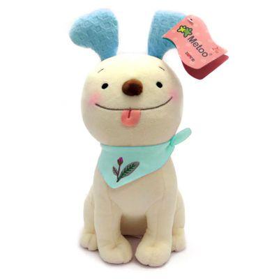 pelucia-26cm-cachorrinho-feliz-metoo-rosa-love-3180_Frente
