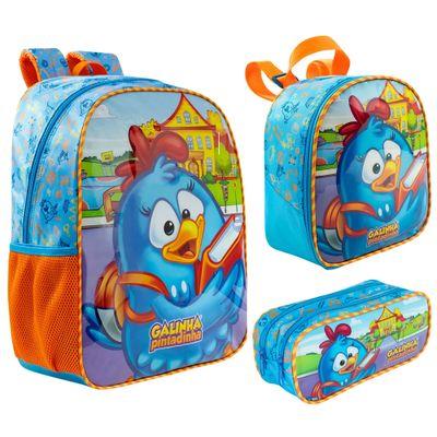 100180722-kit-escolar-mochila-lancheira-e-estojo-duplo-galinha-pintadinha-xeryus-8902-8904-8905_Frente