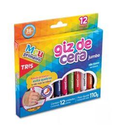 GIZ-CERA-JUMBO-12-CORES