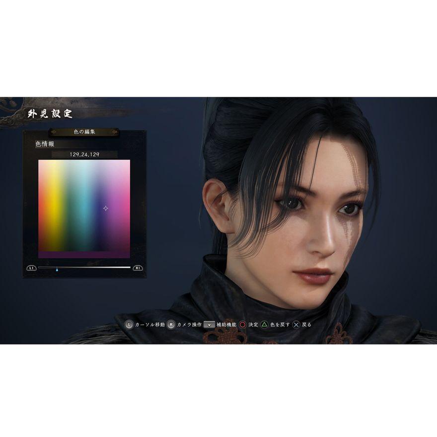 5NIOH-2-PS4