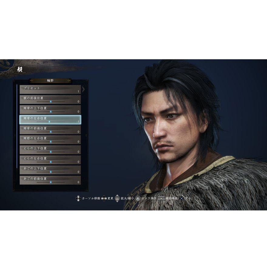4NIOH-2-PS4