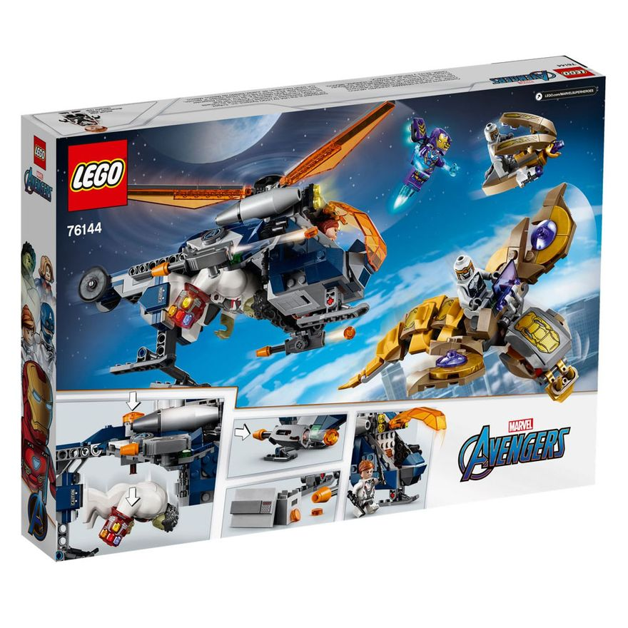 lego-avengers-disney-marvel-ultimato-largada-de-helicoptero-hulk-76144_detalhe5
