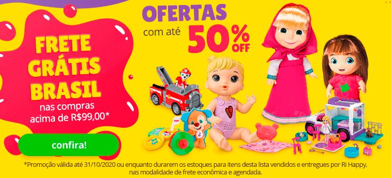 01 - Fullbanner - Mobile -  Frete Grátis Brasil - act