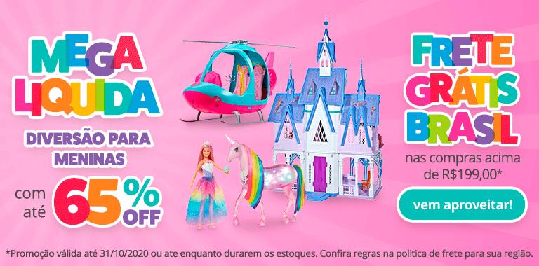 Fullbanner - Mobile - Mega Liquida - DIVERSÃO PARA MENINAS COM ATÉ 65% OFF - act